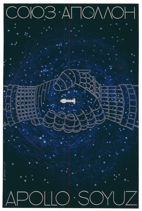Искусство плаката вРоссии 1961–85 гг. (part. 4). Изображение № 30.