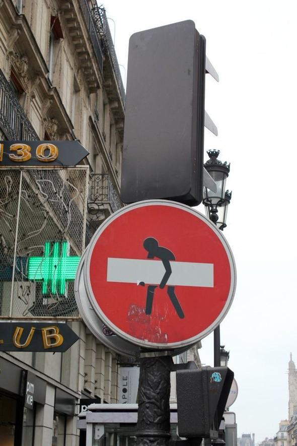 Стрит-арт центра Парижа. Изображение № 4.