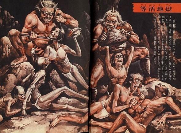Японская демонология Годжина Ишихары. Изображение № 26.