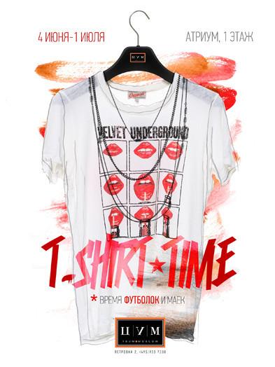 Новости ЦУМа: Акция T-Shirt Time на первом этаже. Изображение № 1.