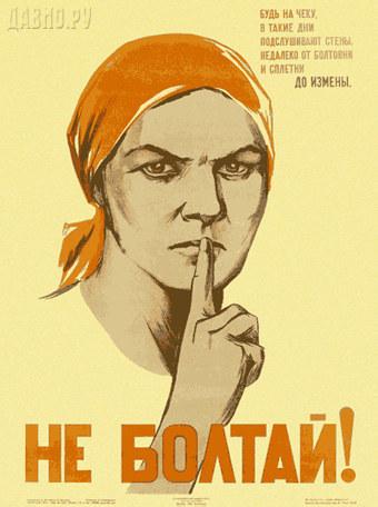 Образ русской женщины XXвека. Изображение № 15.