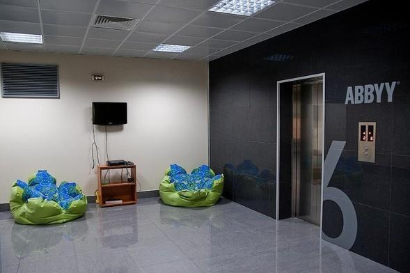 Необычный офис компания ABBYY. Изображение № 2.
