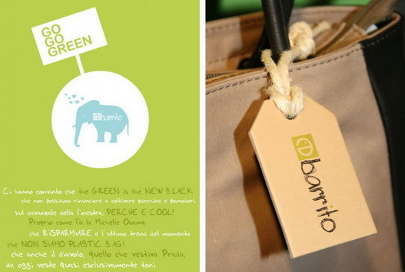 EBarrito - 100% картонный бутик. Изображение № 5.
