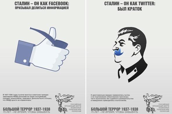серия социальных принтов «Сталин — он как…». Изображение № 5.