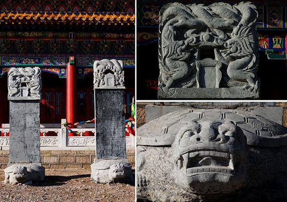 Китай, Утайшань. Изображение № 10.