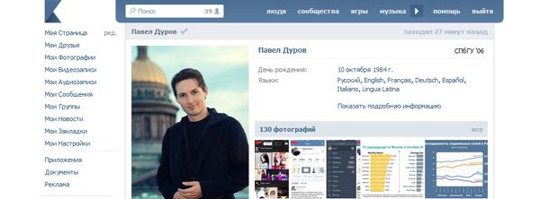 Конкурс редизайна: Новый логотип «ВКонтакте». Изображение № 16.