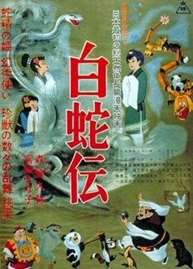 Икона эпохи: Хаяо Миядзаки. Изображение № 3.