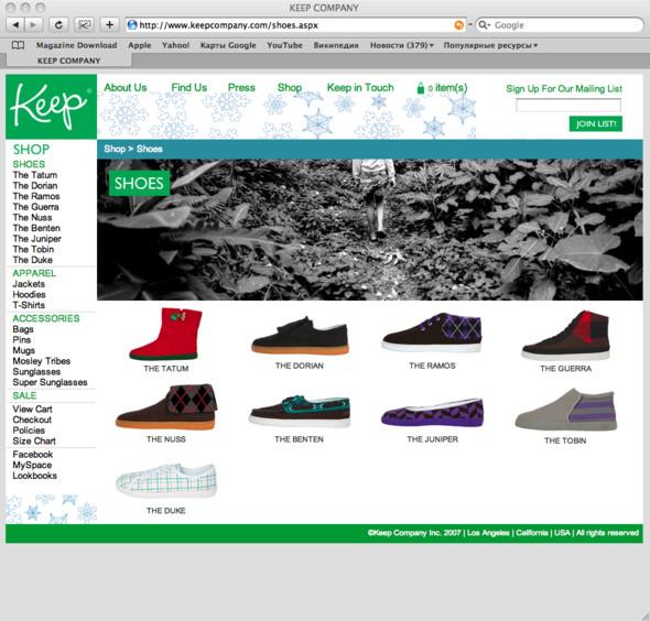 Keep shoes. Изображение № 1.