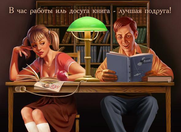 Советский пин-ап. Изображение № 16.