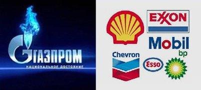 Конкурс редизайна: Новый логотип «Газпрома». Изображение № 5.