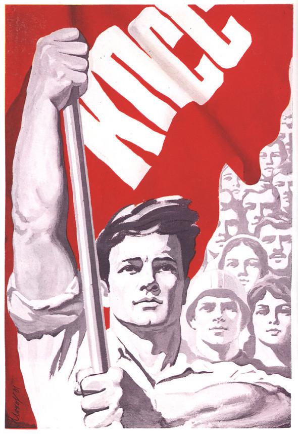 Искусство плаката вРоссии 1961–85 гг. (part. 2). Изображение № 23.