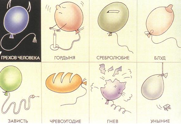 Искусство плаката вРоссии 1884–1991 (1991г, часть 8-ая). Изображение №18.