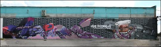 Интервью с граффити райтерами: Morik1. Изображение № 5.