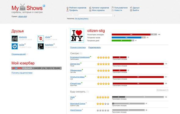 Myshows.ru - для тех, кто смотрит сериалы. Изображение № 2.