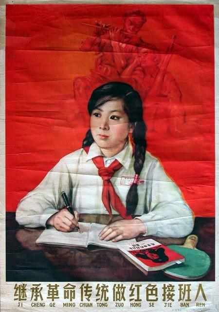 Слава китайскому коммунизму!. Изображение № 43.