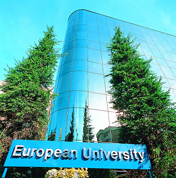 Какие университеты принимают студентов три раза в год. Изображение № 2.