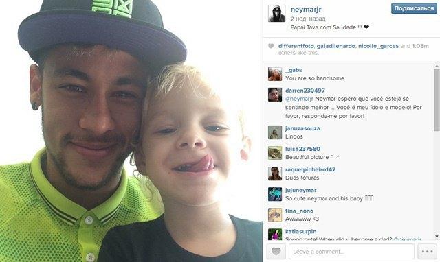 Игроки бразильской сборной стали самыми популярными в Instagram. Изображение № 1.