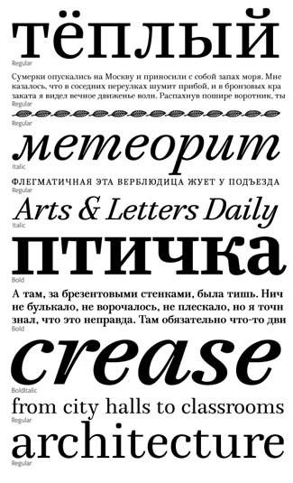Выдающиеся российские шрифтовики икаллиграфы. Изображение № 38.