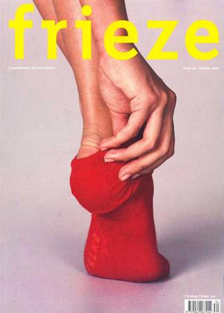 Изображение 7. Журналы недели: 10 актуальных изданий об искусстве.. Изображение № 4.