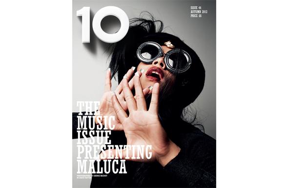 Вышли обложки новых номеров Vogue, Ten, Vs. и Dossier. Изображение № 3.