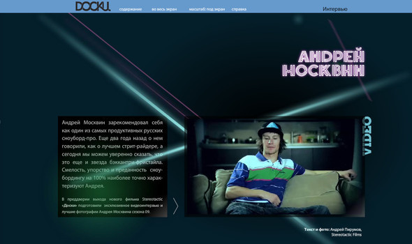Новый номер журнала Доски Online. Изображение № 2.