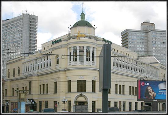 Москва свозь столетия. Изображение № 33.