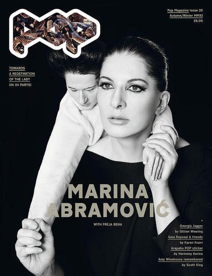 Новые обложки POP с Фреей Бехой Эриксен и Мариной Абрамович. Изображение № 1.