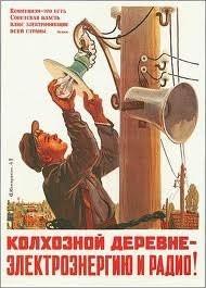Фестиваль советской рекламы. Изображение № 21.