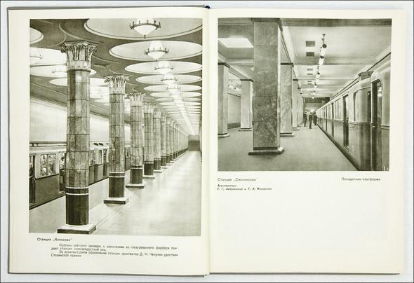 Изображение 8. Советский дизайн интерьера 50-х!.. Изображение № 9.