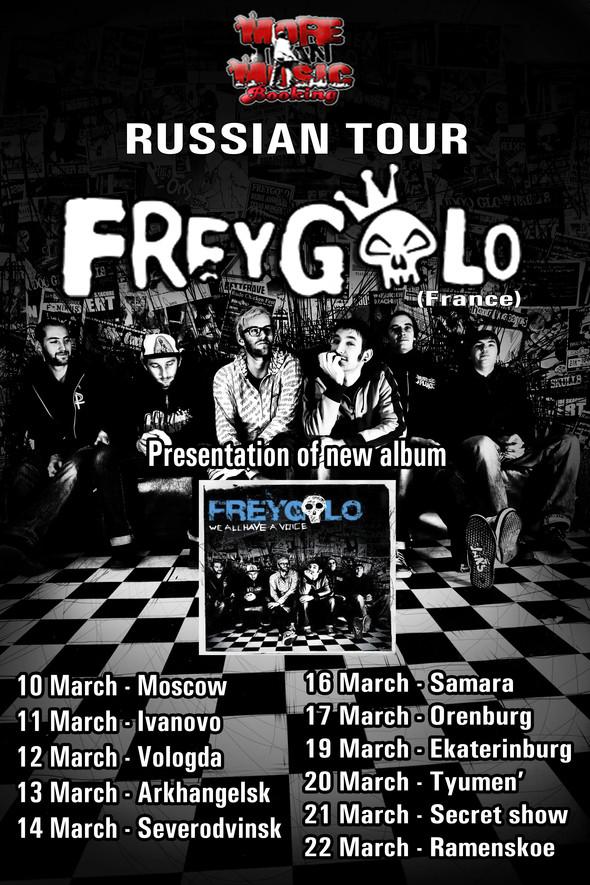 Изображение 1. Freygolo - Российский Тур.. Изображение № 1.