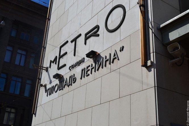 Конкурс редизайна: Петербургский метрополитен. Изображение № 26.
