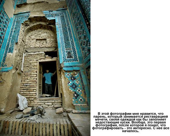 Фотограф – Виталий Шепелев. Изображение № 4.