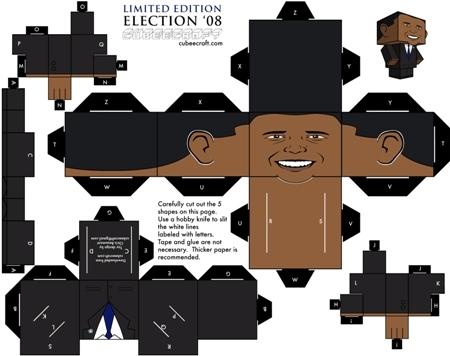 Cubeecraft бумажные герои своими руками. Изображение № 16.