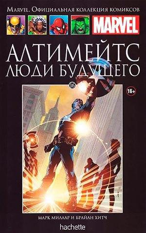 32 главных комикса лета  на русском. Изображение № 38.