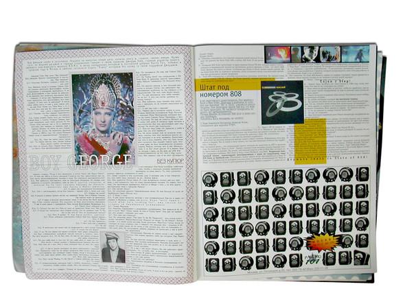 Птюч #1 (1994) и#6 (1995–96). Изображение № 34.