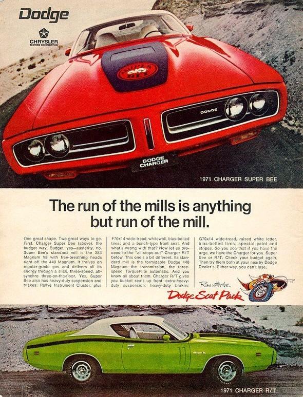 Muscle car– отрассвета дозаката. Изображение № 6.
