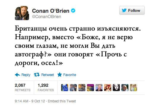 Конан О'Брайен, телеведущий и сценарист. Изображение № 1.