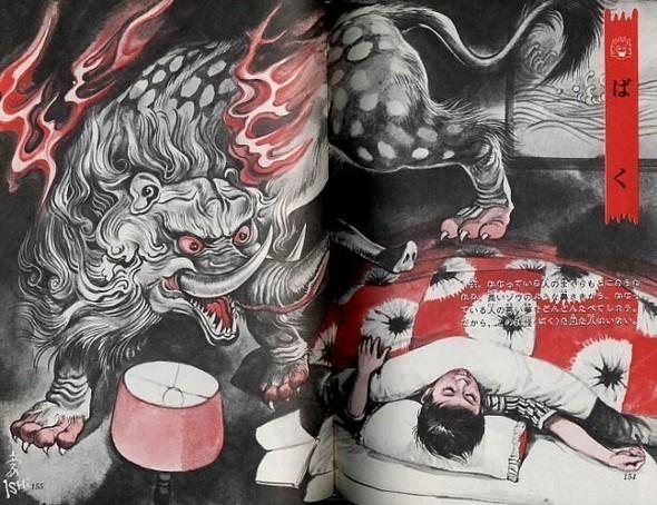 Японская демонология Годжина Ишихары. Изображение № 12.