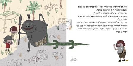Gal Shkedi – бармалей, томуэйтс ирусская братва. Изображение № 17.