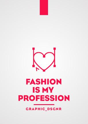 Изображение 4. Конкурс: Fashion is My profession.. Изображение № 3.