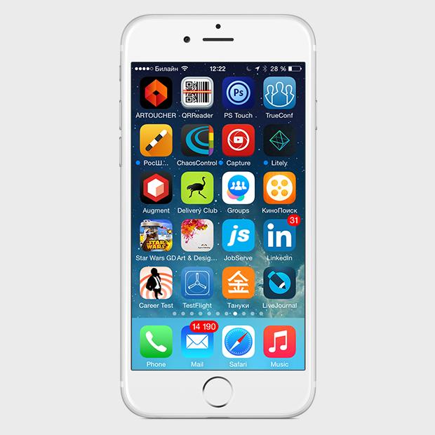 Экран моего смартфона: Леонид Бугаев, креативный директор Nordic Agency AB. Изображение № 9.