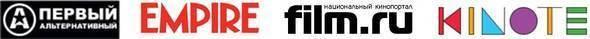"""Изображение 3. Летняя программа проекта """"АРТКИНО"""" в """"Республике"""": ИЮЛЬ 2011.. Изображение № 3."""