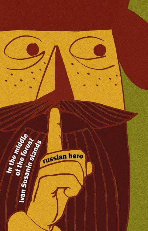 POST ITAWARDS 2009 — РОССИЯ. Изображение № 31.