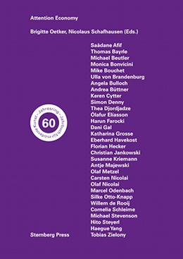 2013 — год искусства  для digital natives. Изображение № 8.