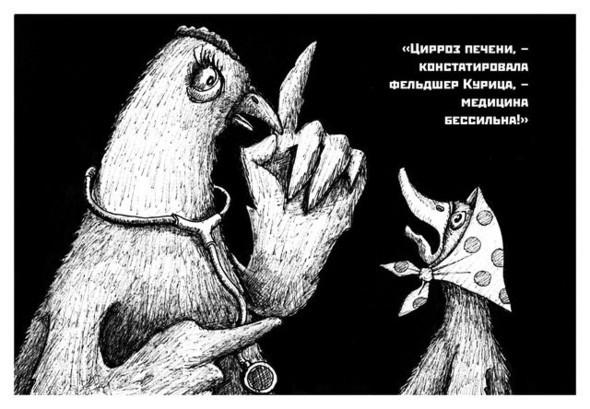 """Мультипликационный реализм или """"утенок на новый лад"""". Изображение № 16."""