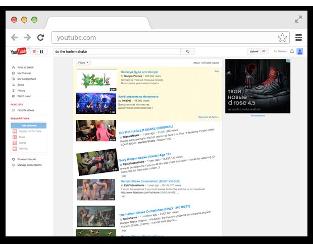 10 незаметных интерфейсных решений компании YouTube. Изображение № 4.