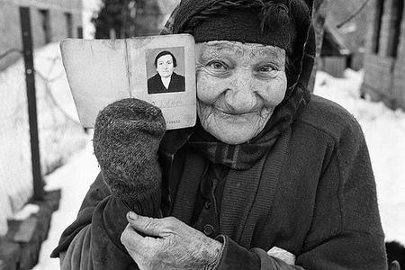 Фотографии людей третьего мира. Изображение № 22.