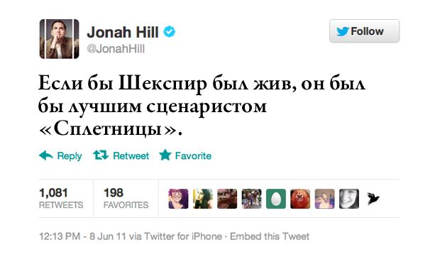 Джона Хилл, звезда «SuperПерцев» и «Дружинников». Изображение №21.