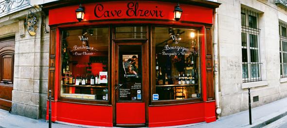 Изображение 33. Парижские кафе.. Изображение № 35.