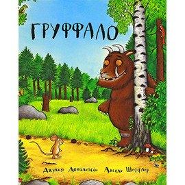 Детские книги взрослым читателям. Изображение №7.